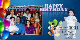 Birthday Templates 12x30 - 0001