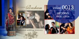 Wedding Page Volume 12x36 - 0013