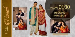Wedding Page Volume 12x36 - 0100