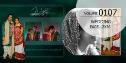 Wedding Page Volume 12x36 - 0107