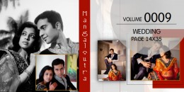 Wedding Page Volume 14X35 - 0009