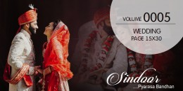 Wedding Page Volume 15x30 – 0005