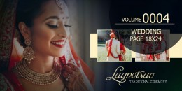 Wedding Page Volume 18x24 – 0004