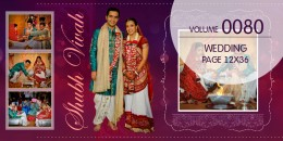Wedding Page Volume 12x36 - 0080