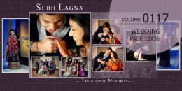 Wedding Page Volume 12x36 - 0117