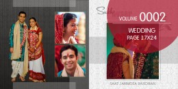 Wedding Page Volume 17X24 - 0002
