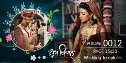 Wedding Template 15X30 - 0012